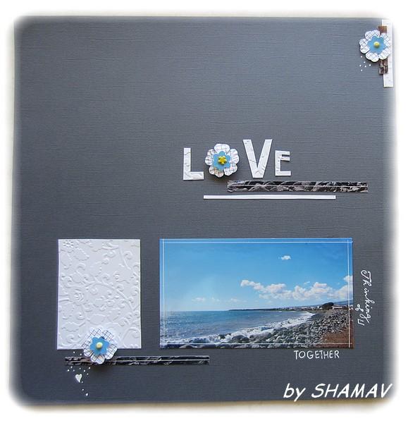 lov blog