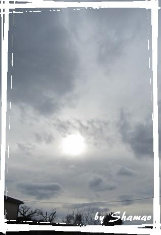 ciel 3